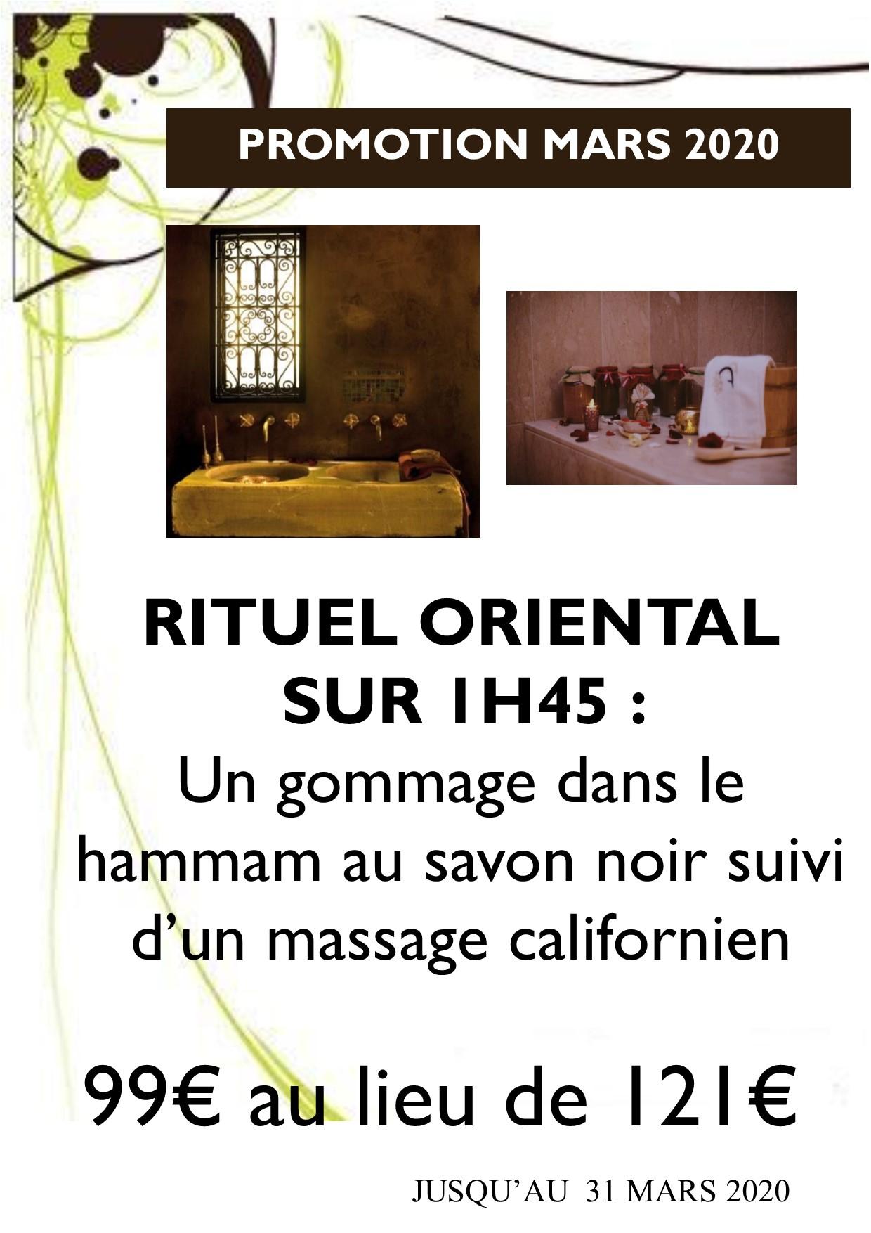 1h45 gommage dans hammam  et massage