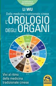 OROLOGIO DEGLI ORGANI