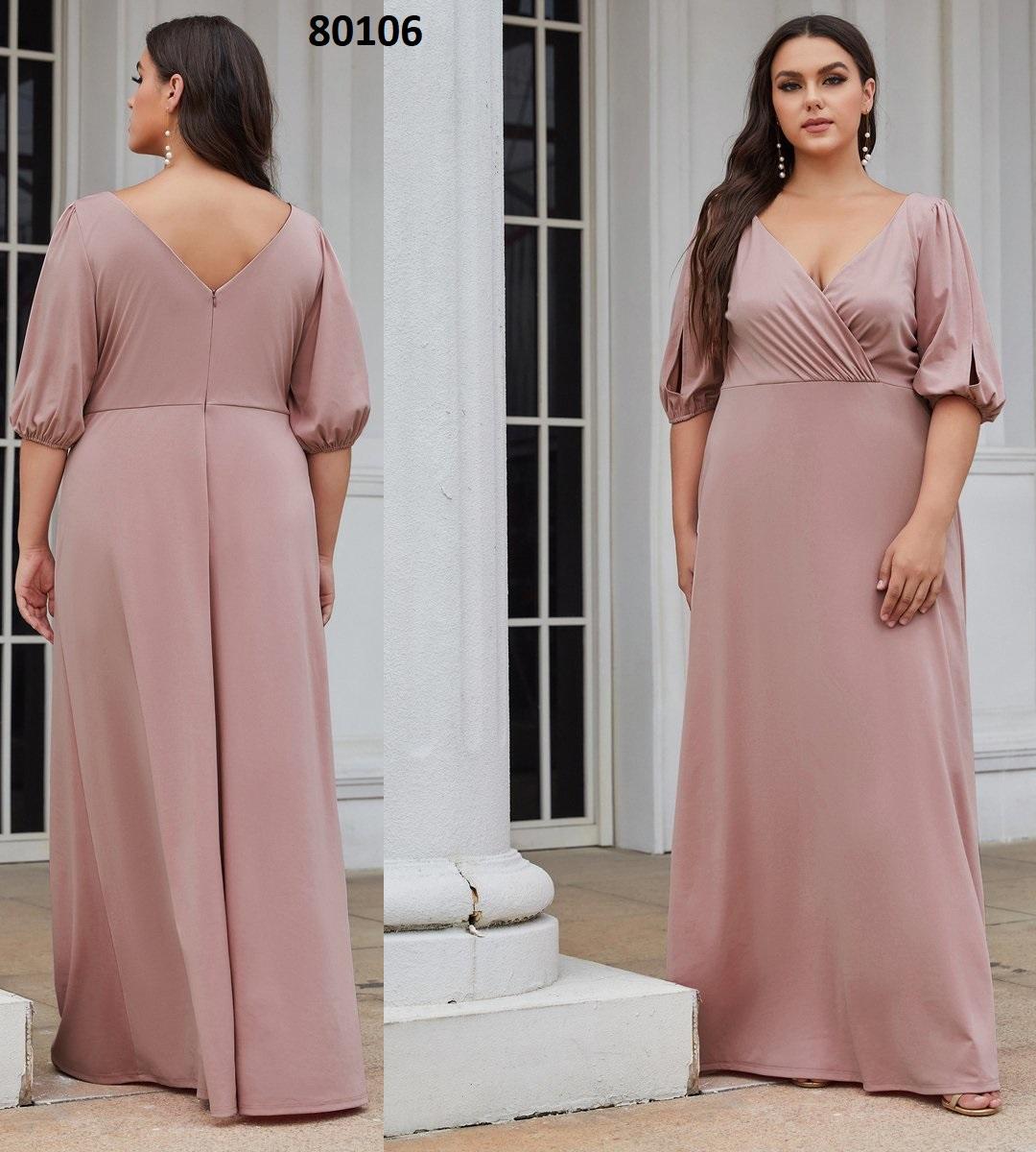 Cuello en V profundo Una línea de mangas de linterna Venta de vestidos de dama de honor 80106