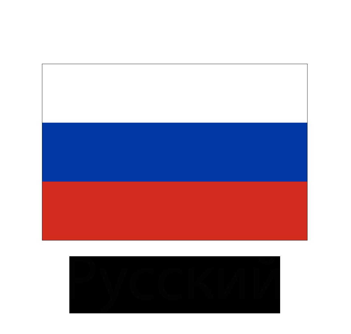 Schuldnerberatung Russisch