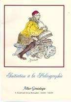 AIDE A LA PALEOGRAPHIE