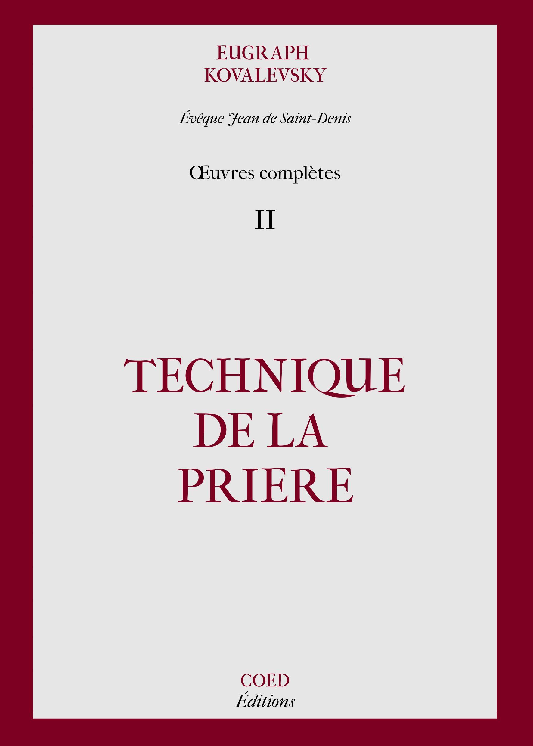 """Cours """"Technique de la prière"""""""