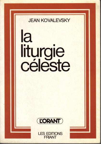 """Cours """"Le Prophète Ézéchiel et le Prophétisme"""","""