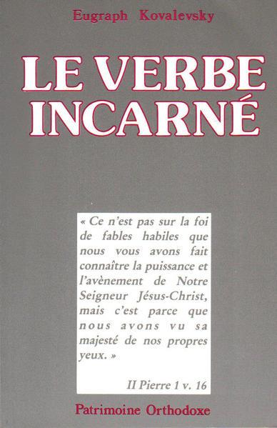 """Cours """"Le Verbe incarné"""""""