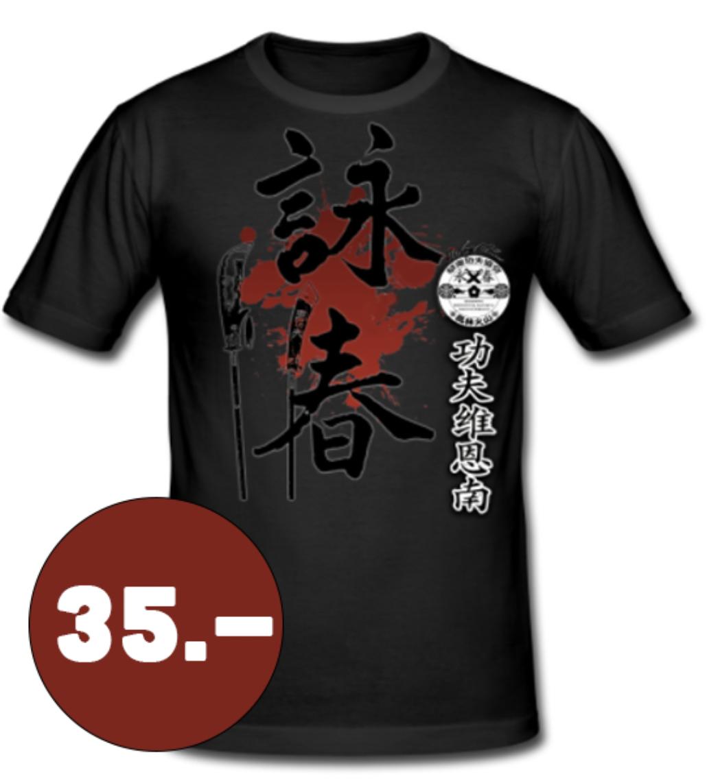 WingChun T-Shirt #Black