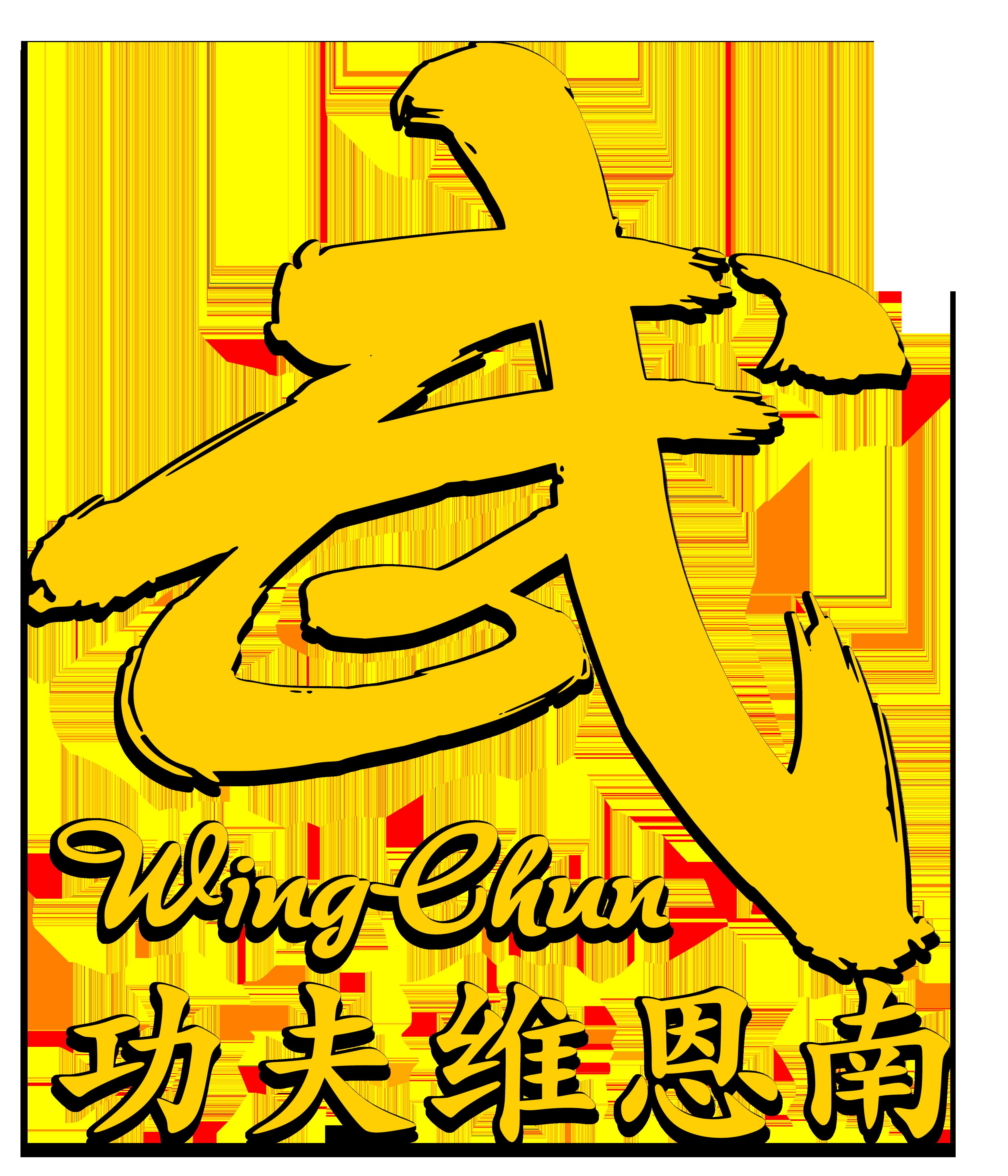 Mitgliedschaft WingChun