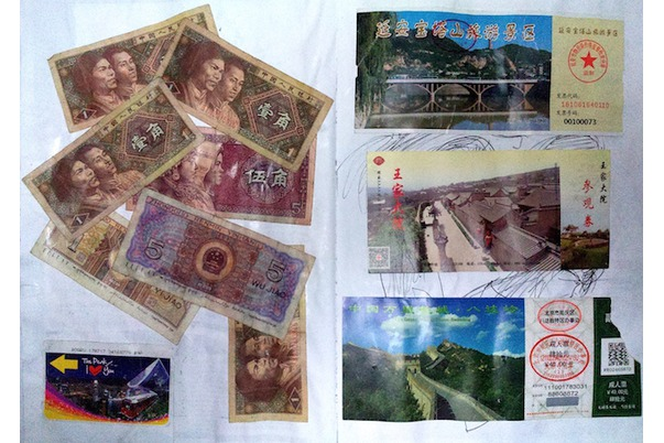 carnet de voyage Chine