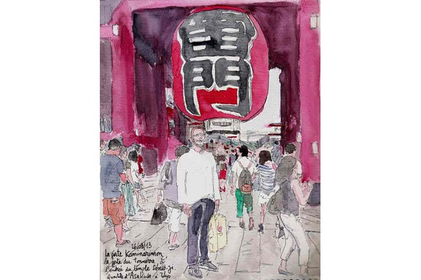 l'entrée du temple Senso-Ji à Asakusa