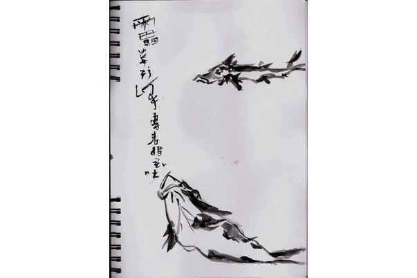 à la manière de Pan Tian Shou