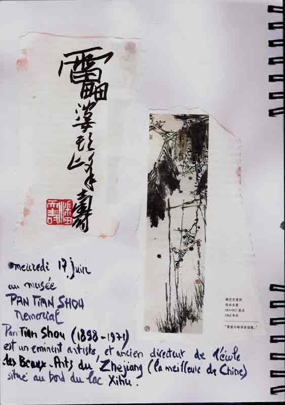au musée Pan Tian Shou