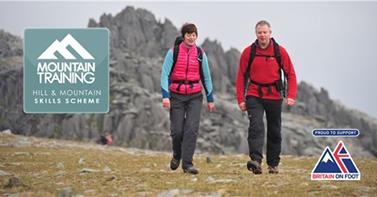 LOWLAND LEADER AWARD 6th and 7th April 2019