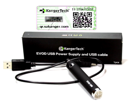 Kangertech 1000mah P/S Battery