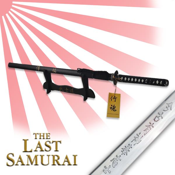 Single Straight 'Last Samurai' Sword & Stand
