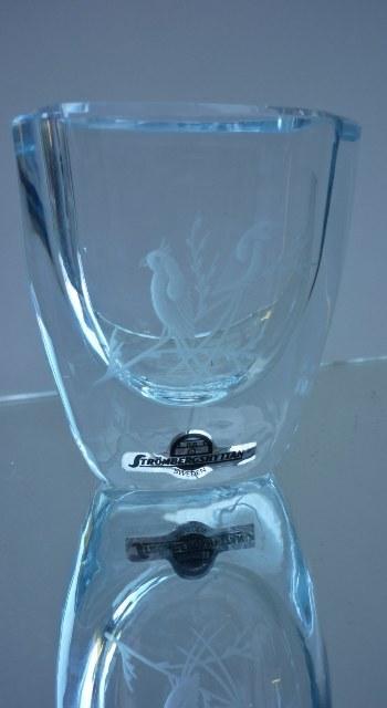 Strombergshyttan engraved vase.