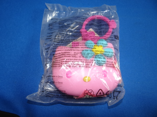 McDonalds Hello Kitty Letter Maker Toy From 2014 New