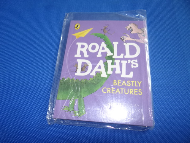 McDonalds Roald Dahl's Beastly Creatures Book Toy From 2015 New