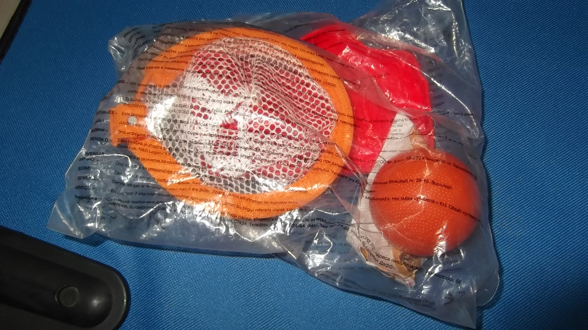McDonalds Looney Tunes Active Daffy Duck & Tweety Pie Basketball Hoop & Ball Toy From 2010 New