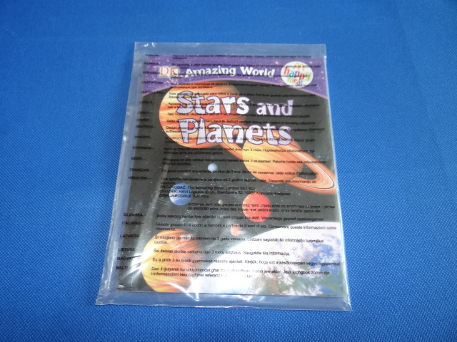 McDonalds DK Amazing World Stars And Planets Book Toy From 2013 New