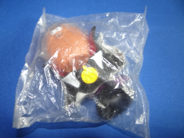 McDonalds Halloween McNugget Buddies McNuggula Toy From 1995 New