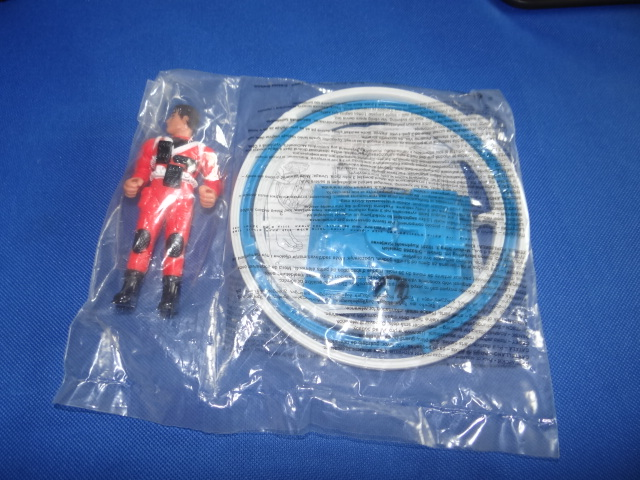 McDonalds Action Man Gyroscope Toy From 2000 New