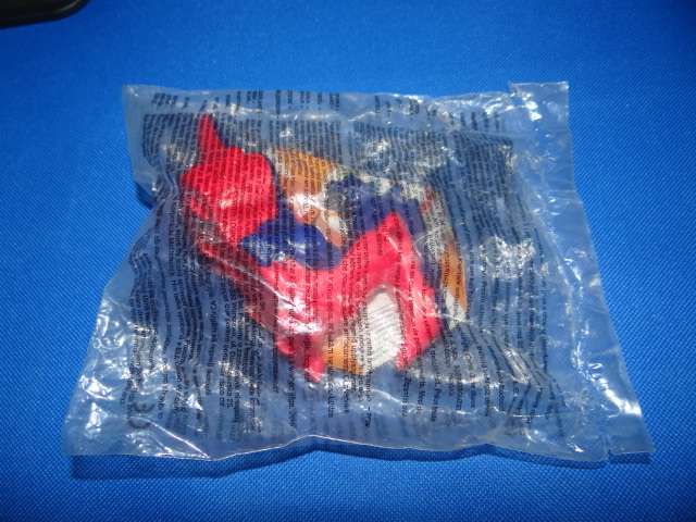 McDonalds Dragon Booster Beau Booster Toy From 2007 New