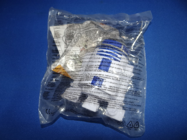 McDonalds Star Wars R2-D2 Toy From 2008 New