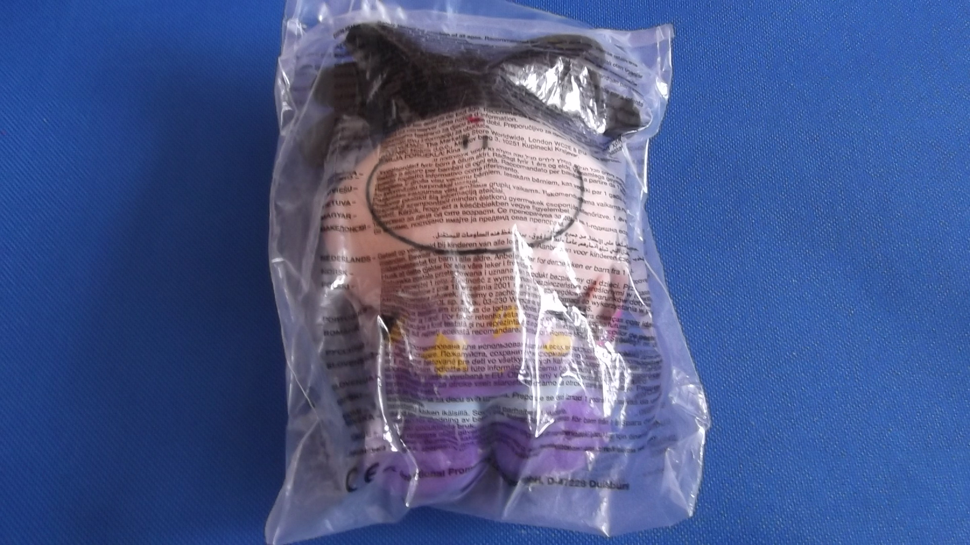 McDonalds Bubblegum Groovy Chick Toy From 2003 New