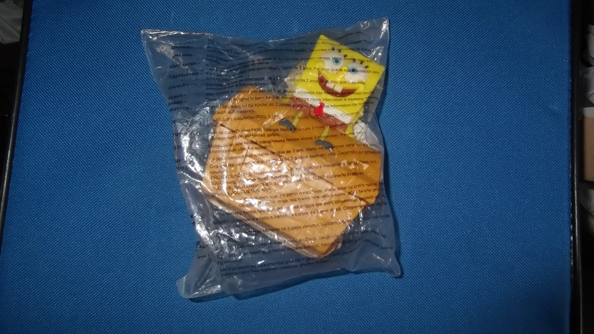McDonalds Spongebob Squarepants Spongebob Treasure Chest Toy From 2012 New