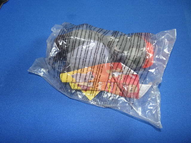 McDonalds The Tigger Movie Gopher Toy From 2000 New