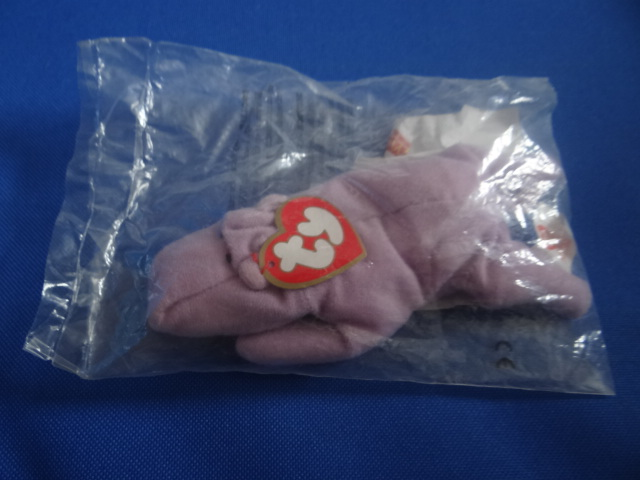 McDonalds TY Teenie Beanie Babies Percival Toy From 1993 New