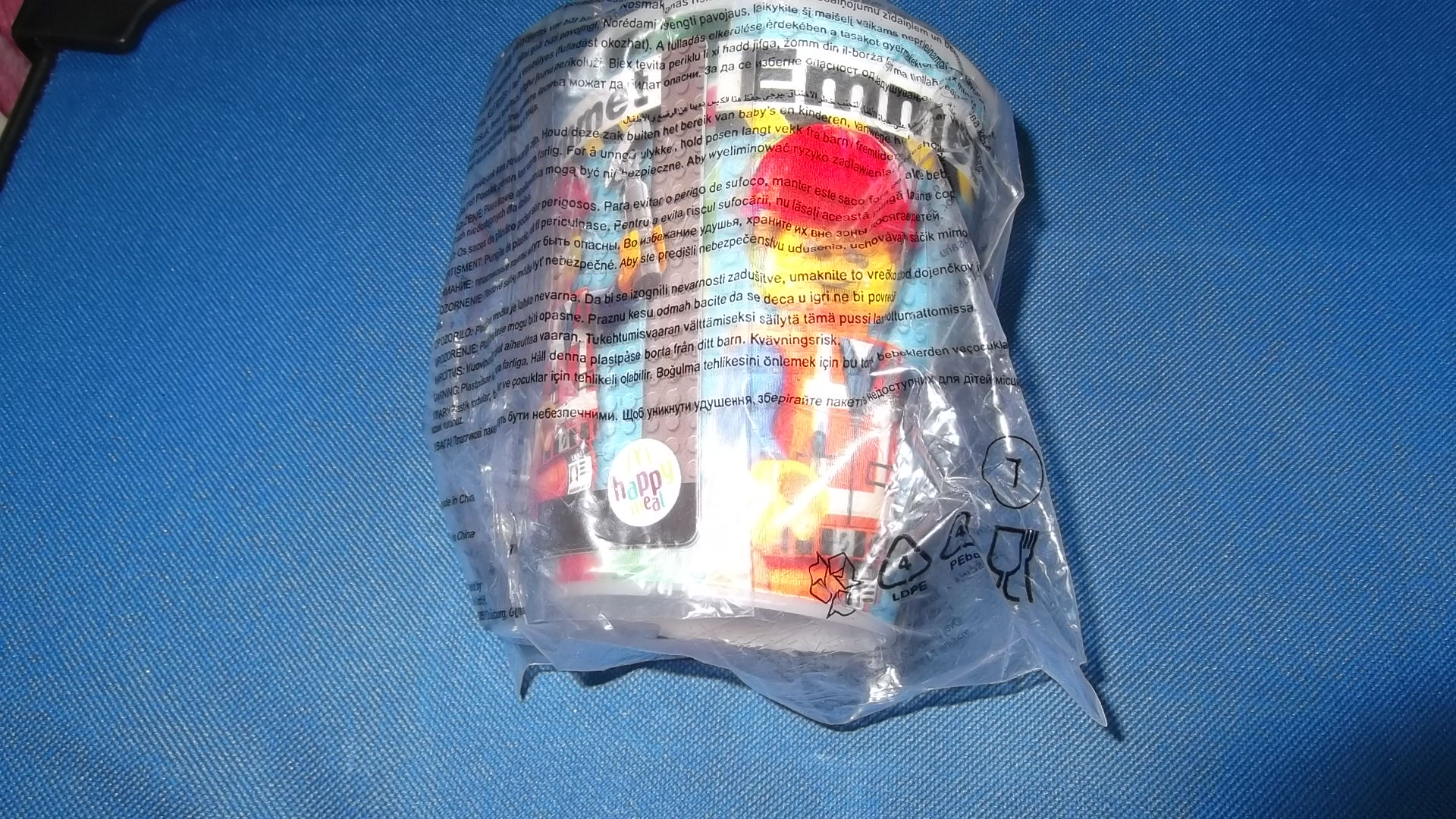 McDonalds The Lego Movie Emmet Beaker Cup From 2014 New