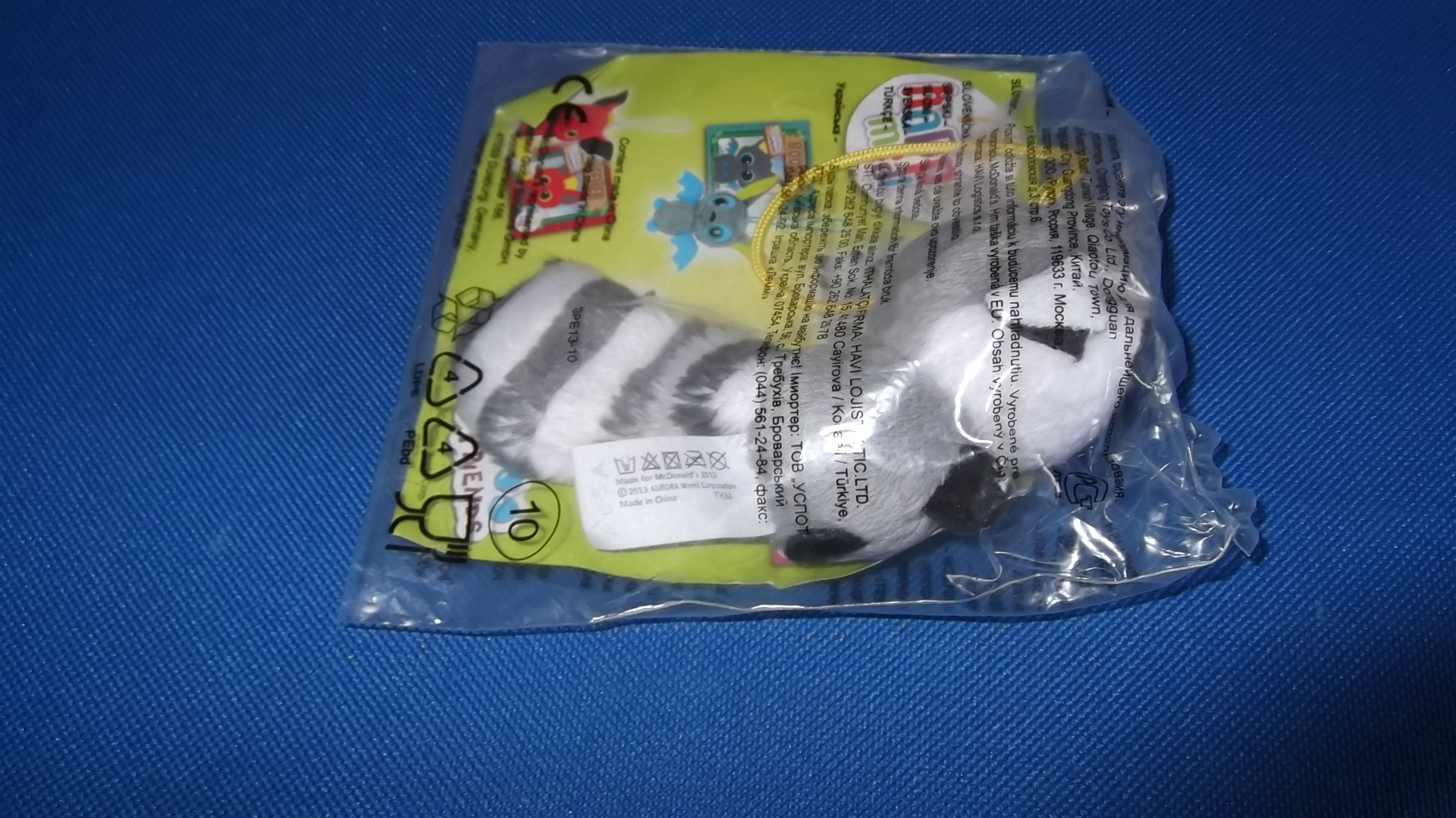 McDonalds YooHoo & Friends Lemmee Toy From 2013 New