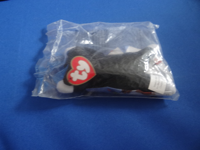 McDonalds TY Teenie Beanie Babies Zip Toy From 1993 New