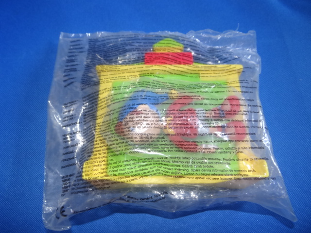 McDonalds TV Characters With Books Noddy Toy From 2005 New