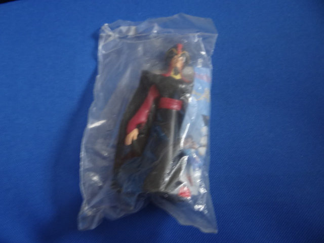 McDonalds Aladdin Jafar Toy From 1993 New