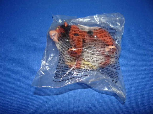 McDonalds The Lion King Scar Toy From 1994 New
