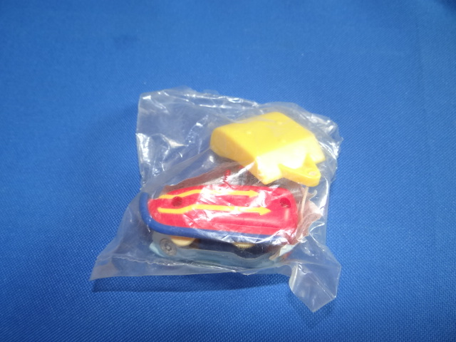 McDonalds Winter Sports Hamburglar On Snowmobile Toy From 1994 New