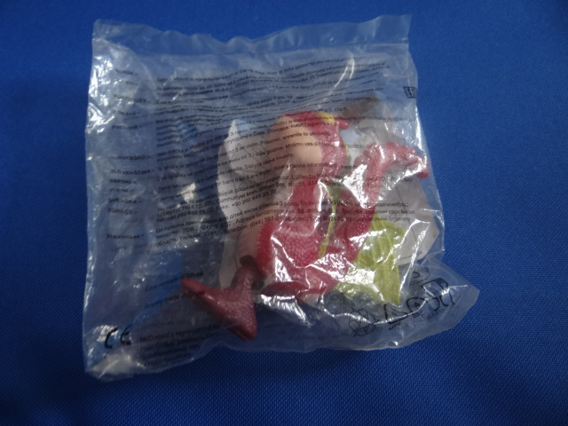 McDonalds How To Train Your Dragon 2 Hopping Hatchling Toy From 2014 New