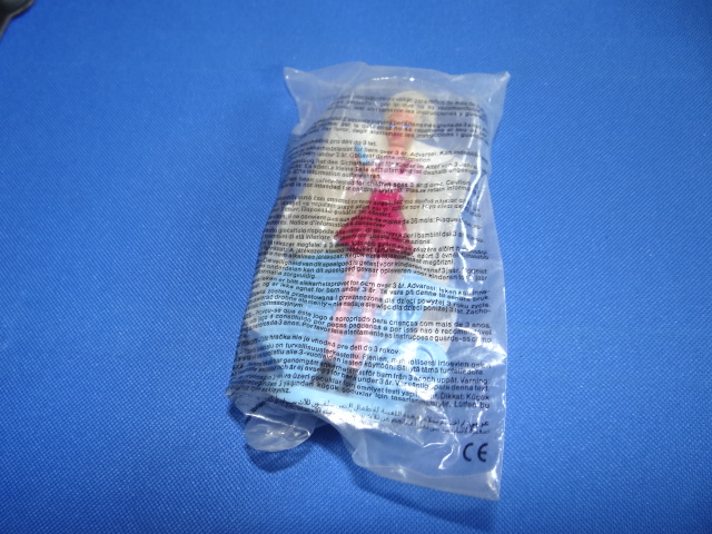 McDonalds Barbie Dance 'N Moves Toy From 1995 New