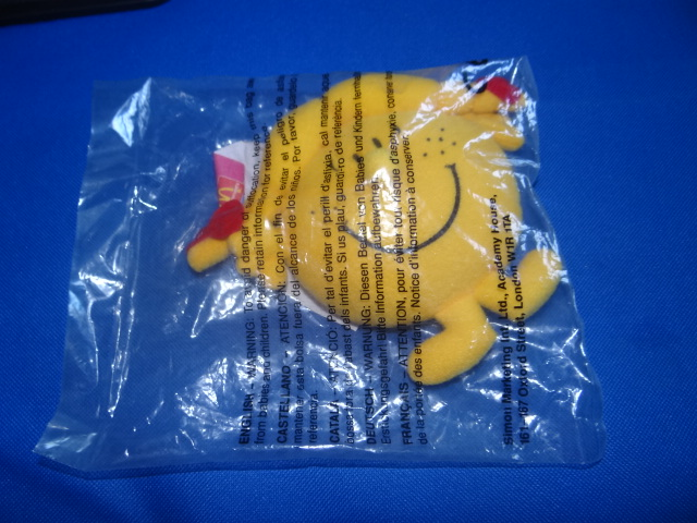 McDonalds Mr Men & Little Miss Little Miss Sunshine Toy From 1999 New