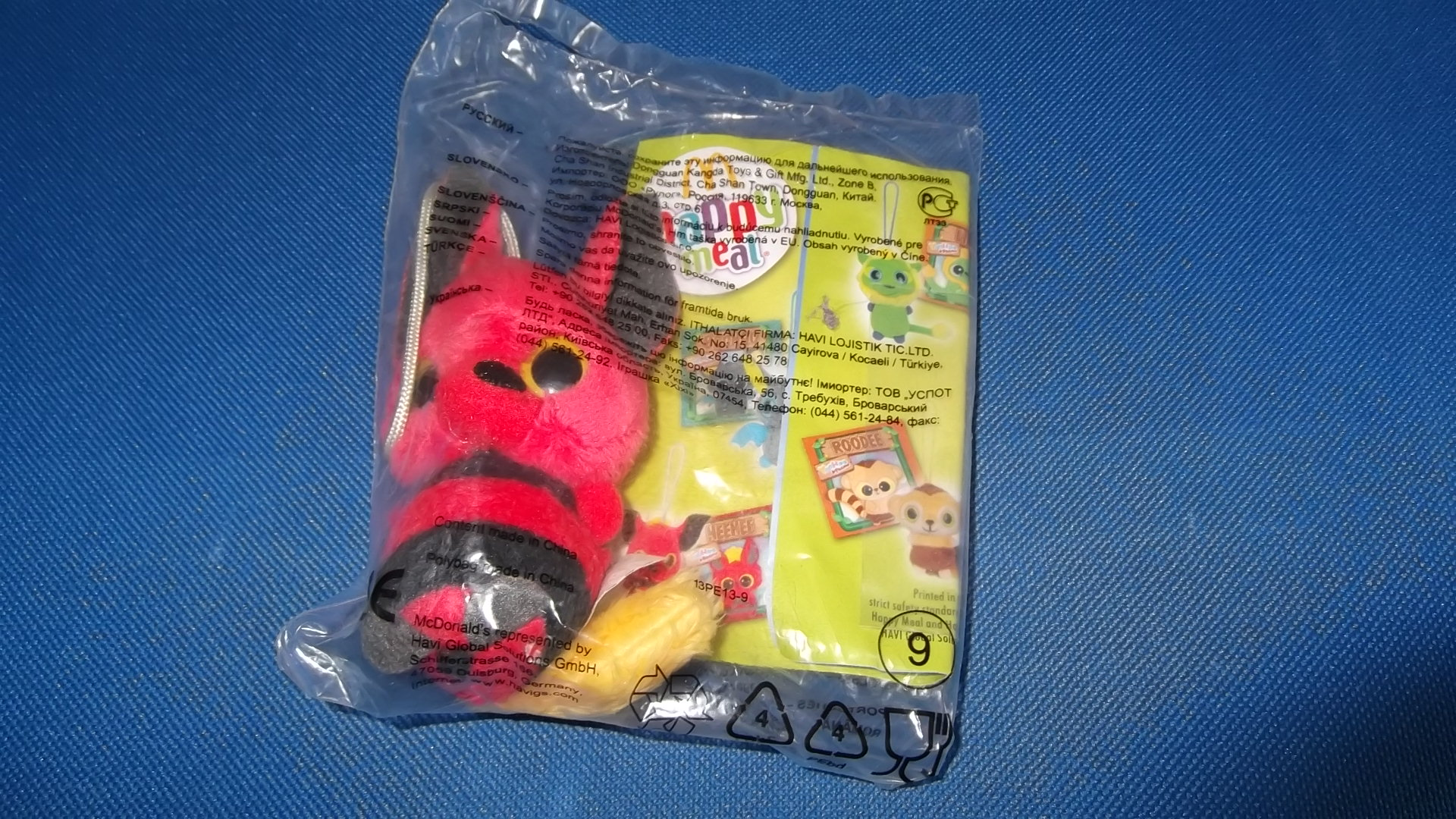 McDonalds YooHoo & Friends HeeHee Toy From 2013 New