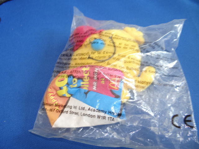 McDonalds Mr Men & Little Miss Mr Mischief Toy From 1999 New
