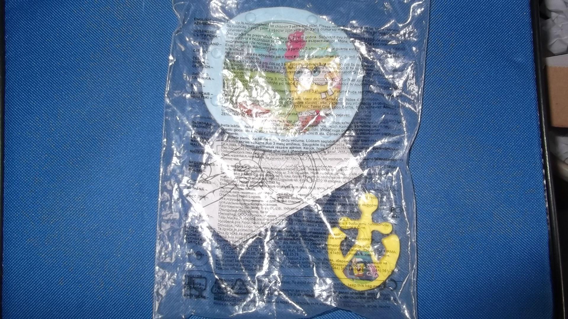 McDonalds Spongebob Squarepants Anchor Jellyfishing Game From 2012 New