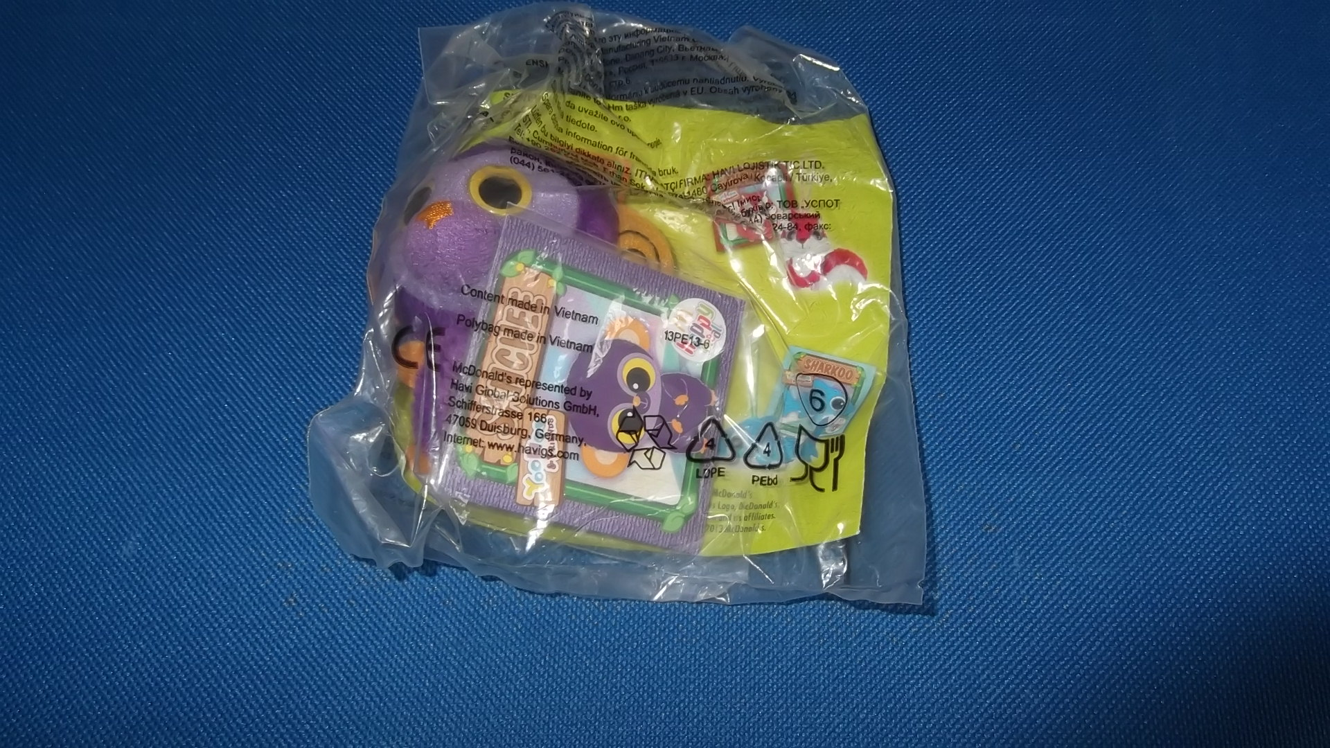 McDonalds YooHoo & Friends Sanchee Toy From 2013 New