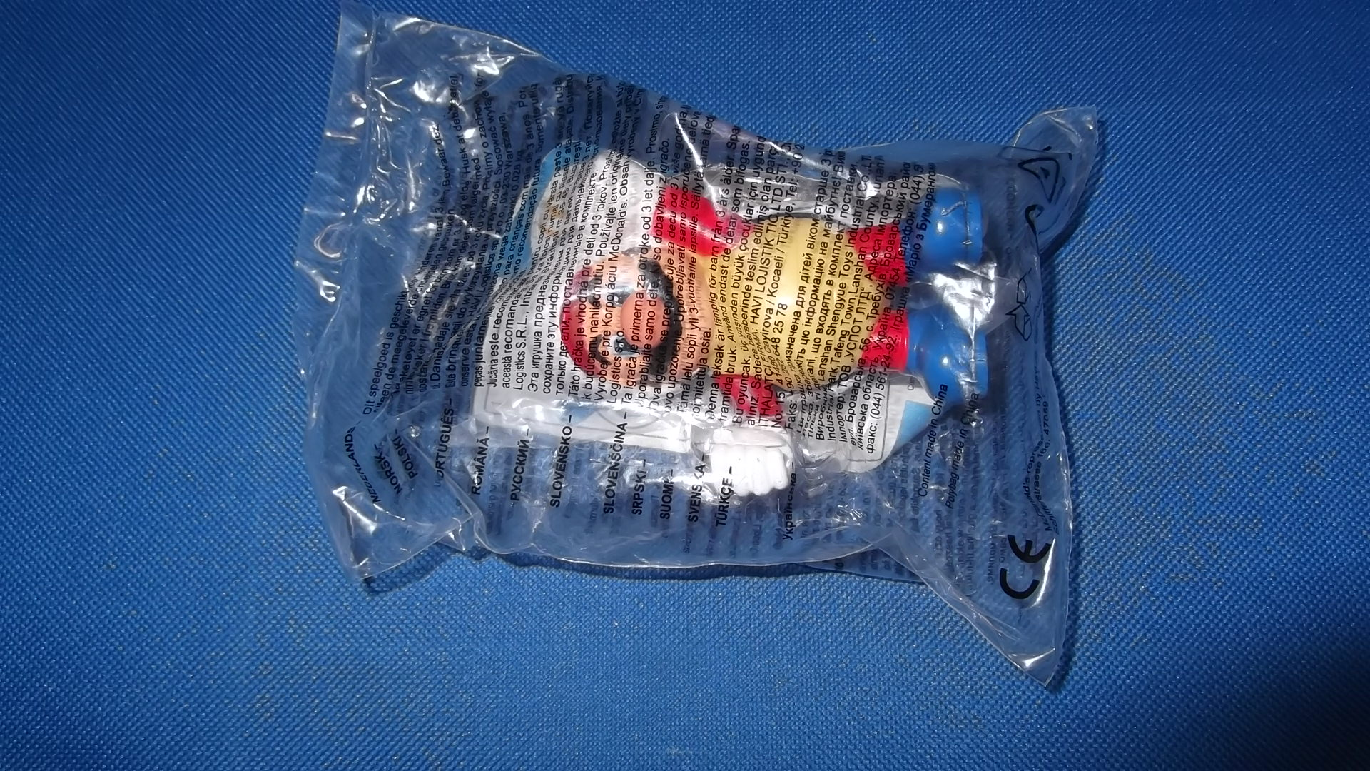 McDonalds Super Mario Boomerang Mario Toy From 2015 New