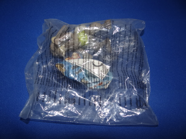 McDonalds Ice Age 4 Continental Drift Squint Toy From 2012 New