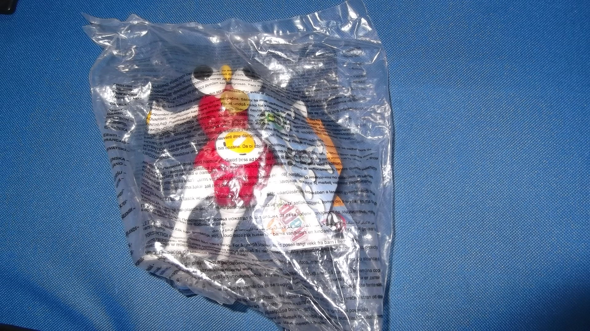 McDonalds IZ The Robot Red & White Robot Toy From 2006 New