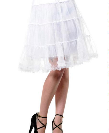 Banned petticoat bianco corto