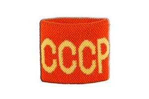 Polsino CCCP con stella e scritta