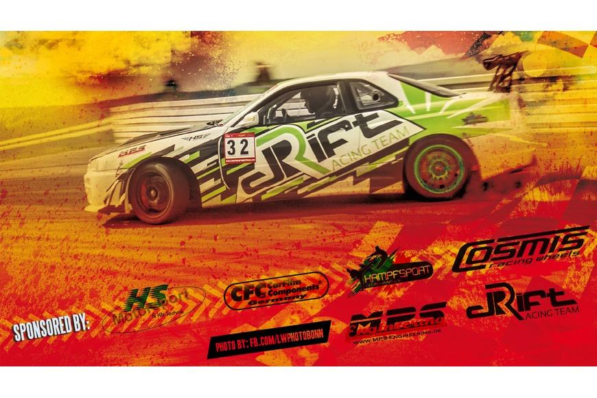 Poster Sieger Fotowettbewerb Drift Racing Team